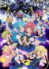 AKB0048 Next Stage dub