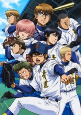 Watch Ace of Diamond: Second Season Anime Sub for Free