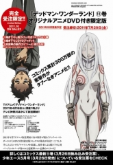 Deadman Wonderland: The Red Knife Wielder OVA dub