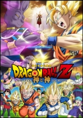 Dragon Ball Z - Movie 14 - Battle of Gods dub