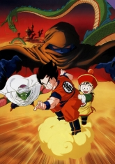 Dragonball Z - Movie 1 (Dragon Ball Z: The Dead Zone) dub