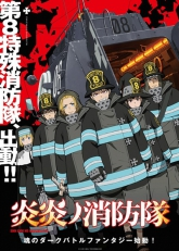 Watch Fire Force English Dub for Free