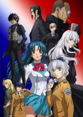 Fullmetal Panic! Invisible Victory sub
