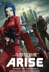 Ghost in the Shell: Arise - Border:2 Ghost Whispers dub