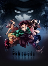Kimetsu no Yaiba (Demon Slayer) sub