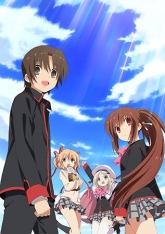 Little Busters! dub