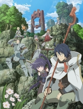 Log Horizon dub