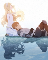 Maquia: When the Promised Flower Blooms dub