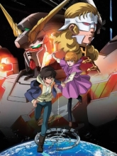 Mobile Suit Gundam Unicorn dub