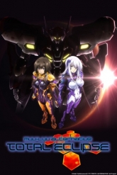 Muv-Luv Alternative: Total Eclipse dub