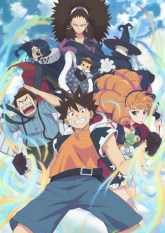 Watch Radiant Anime Dub for Free