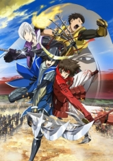 Sengoku Basara: Samurai Kings - The Last Party dub