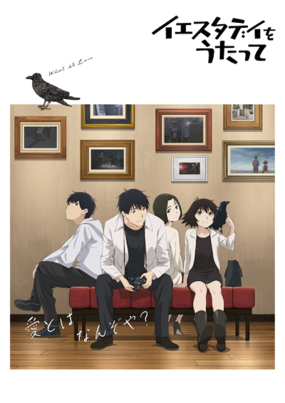 Yesterday o Utatte (Sing Yesterday for Me) Anime Sub Free