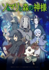 Watch Somali and the Forest Spirit Anime Sub for Free