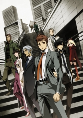 Watch Special 7: Special Crime Investigation Unit Anime Dub for Free