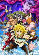 The Seven Deadly Sins the Movie: Prisoners of the Sky dub