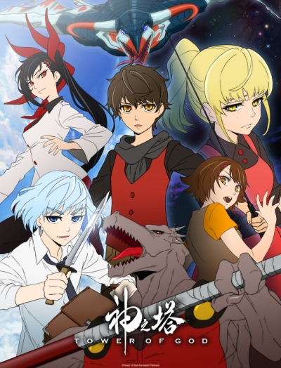 Tower of God Anime Dub Free