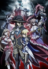 Ulysses: Jeanne d`Arc and the Alchemist Knight dub