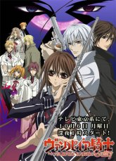 Vampire Knight Guilty dub