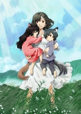 Wolf Children (Ookami Kodomo no Ame to Yuki) dub